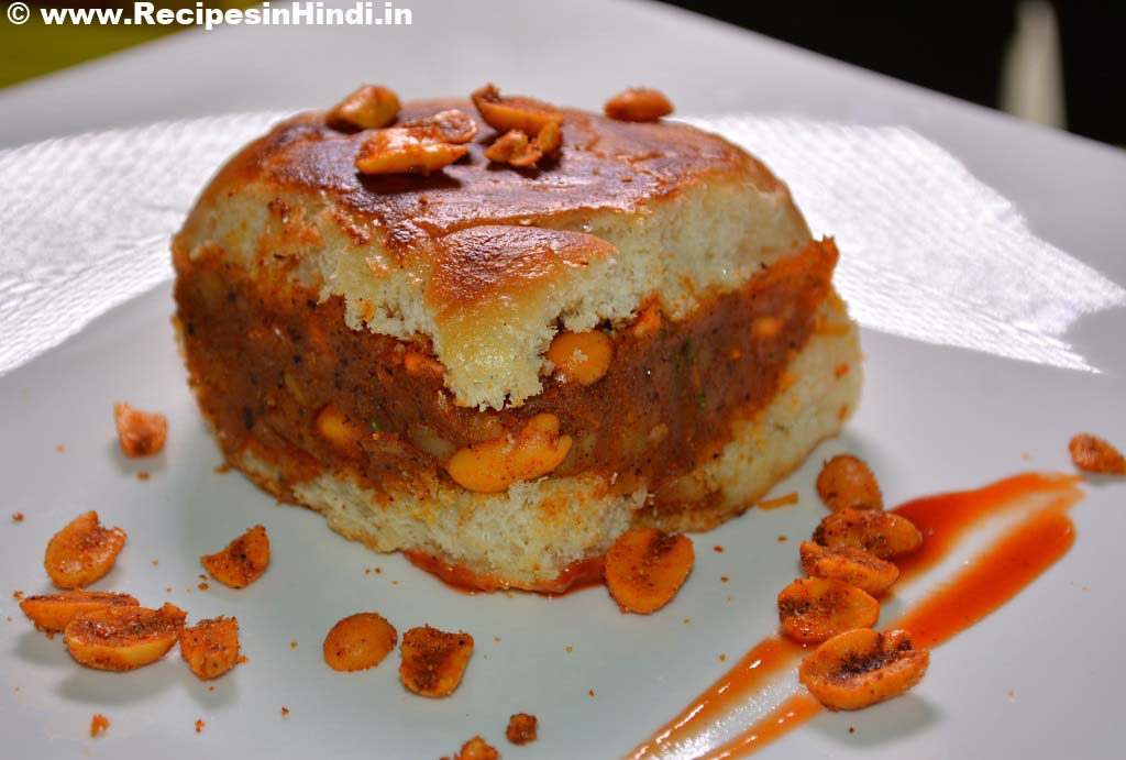 Home made Kutchi Dabeli Recipe in Hindi.