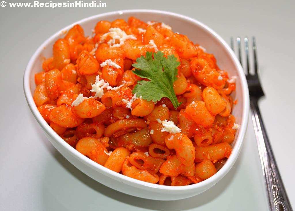 Restaurant Style Home made Macroni Pasta Recipe.