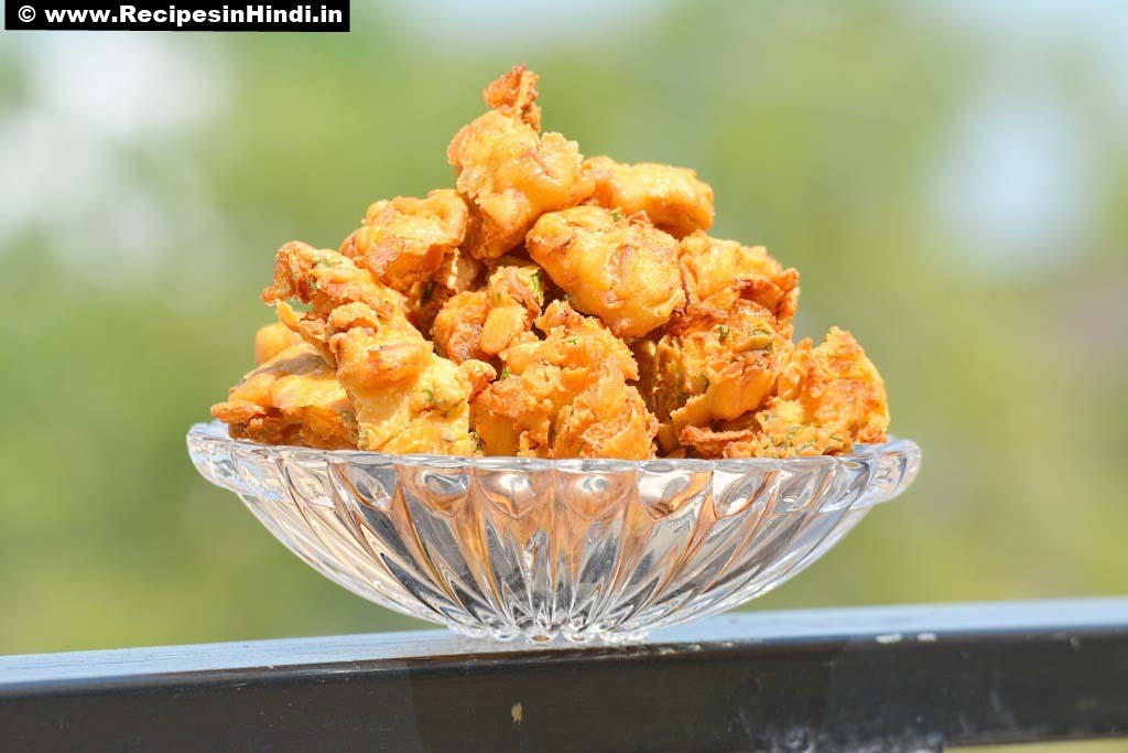 Home made Crispy Onion Pakoda Recipe.