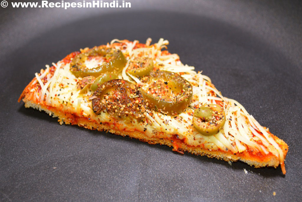 Home Made Bread Pizza Recipe in Hindi.