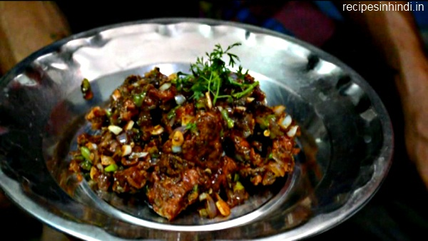 Easy Chicken Manchurian Recipe in Hindi.