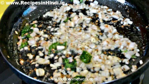 Dal Recipe , How to Cook Dal Fry Recipe in Hindi.