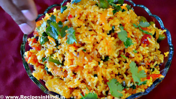 How to Cook Veg Pulao Recipe in Hindi.