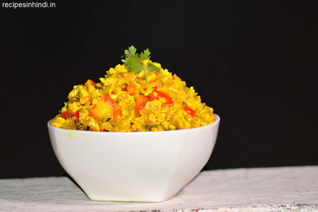 Home made Egg Bhurji Recipe in Hindi.