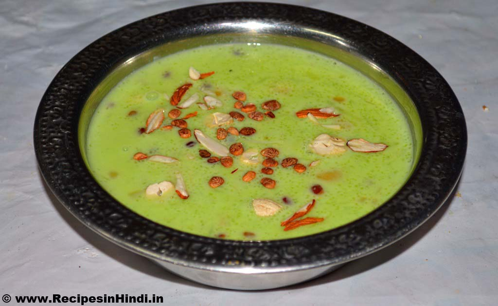 Home made Hyderabadi Kheer Recipe in Hindi.