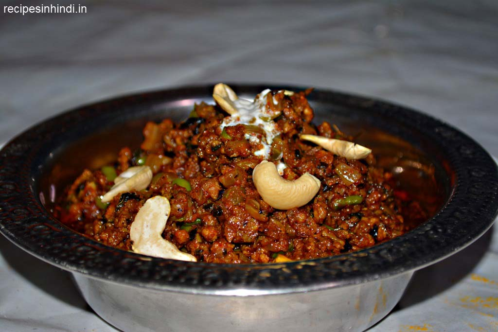 Home made Mutton Keema Masala Recipe in Hindi.