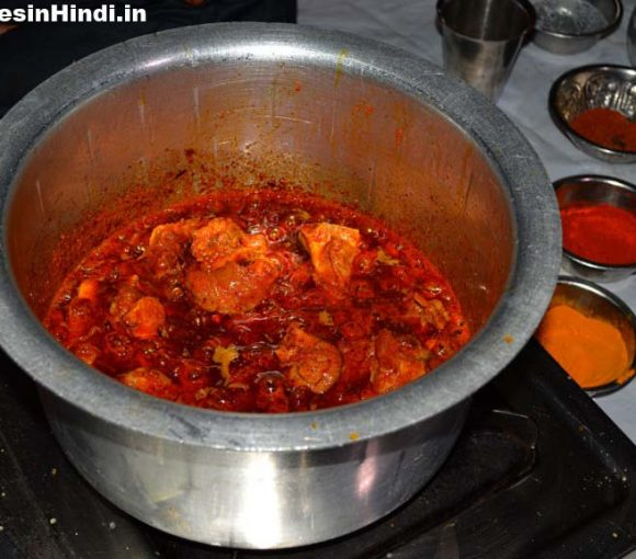 Easy Mutton Korma Recipe in Hindi. Home made Mutton Korma Recipe in Hindi.
