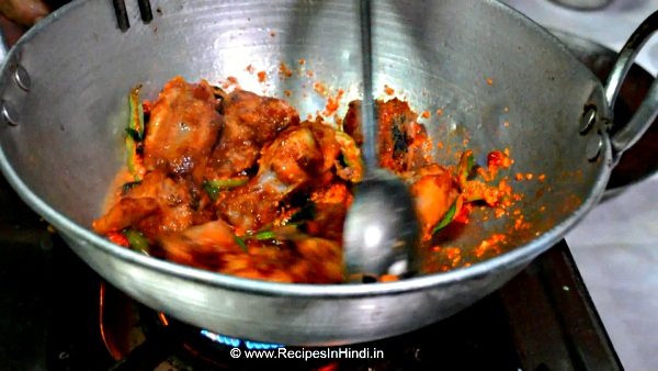 How to Cook Chicken Pakora Recipe in Hindi.