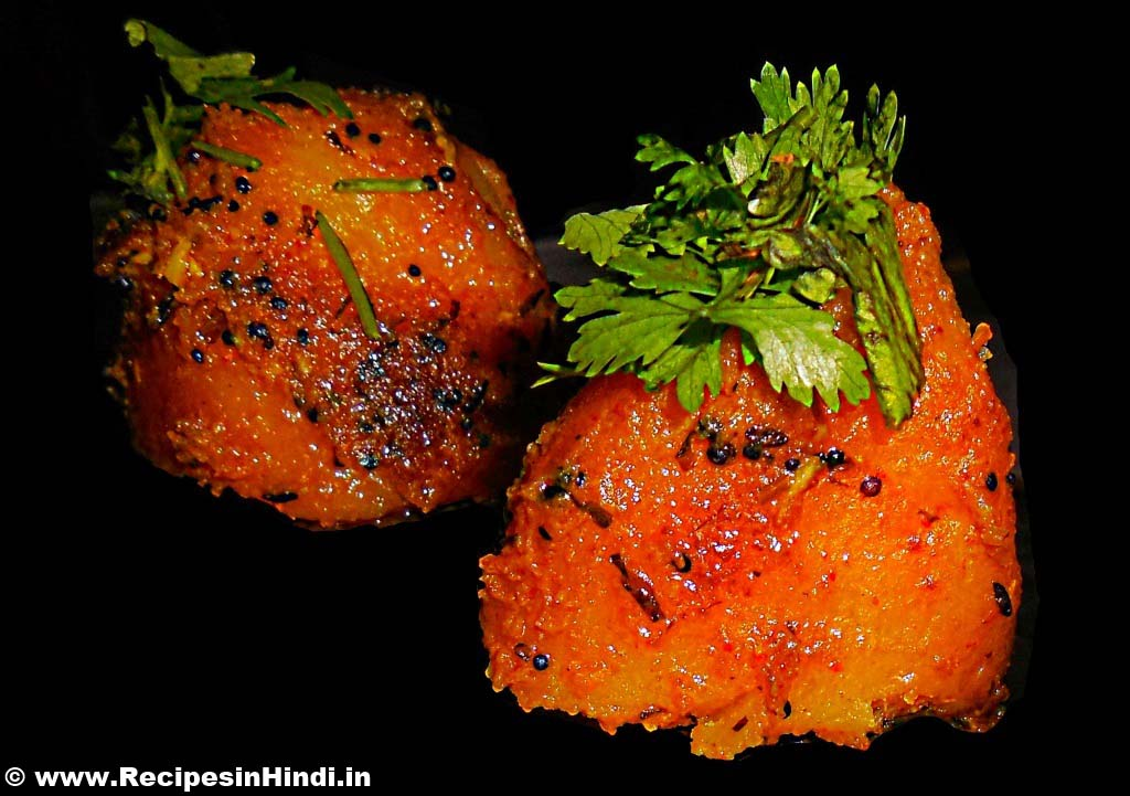 Home Made Bharwan Aloo Recipe in Hindi.