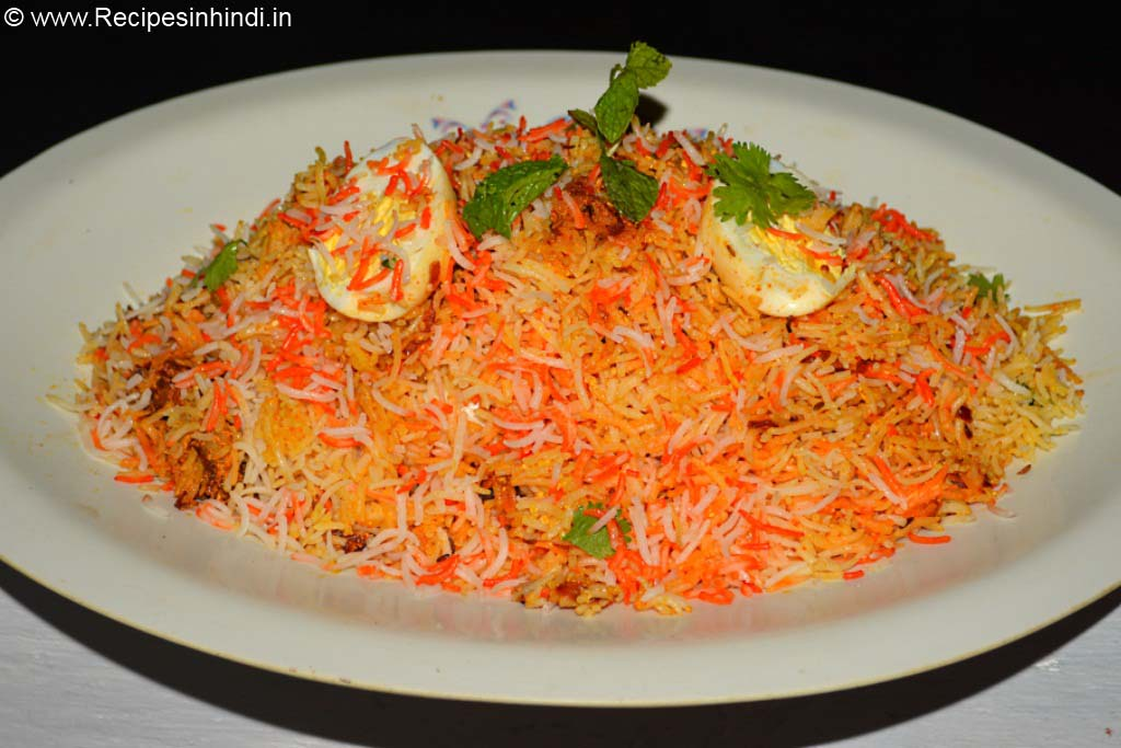 Home Made Egg Biryani Recipe in Hindi.