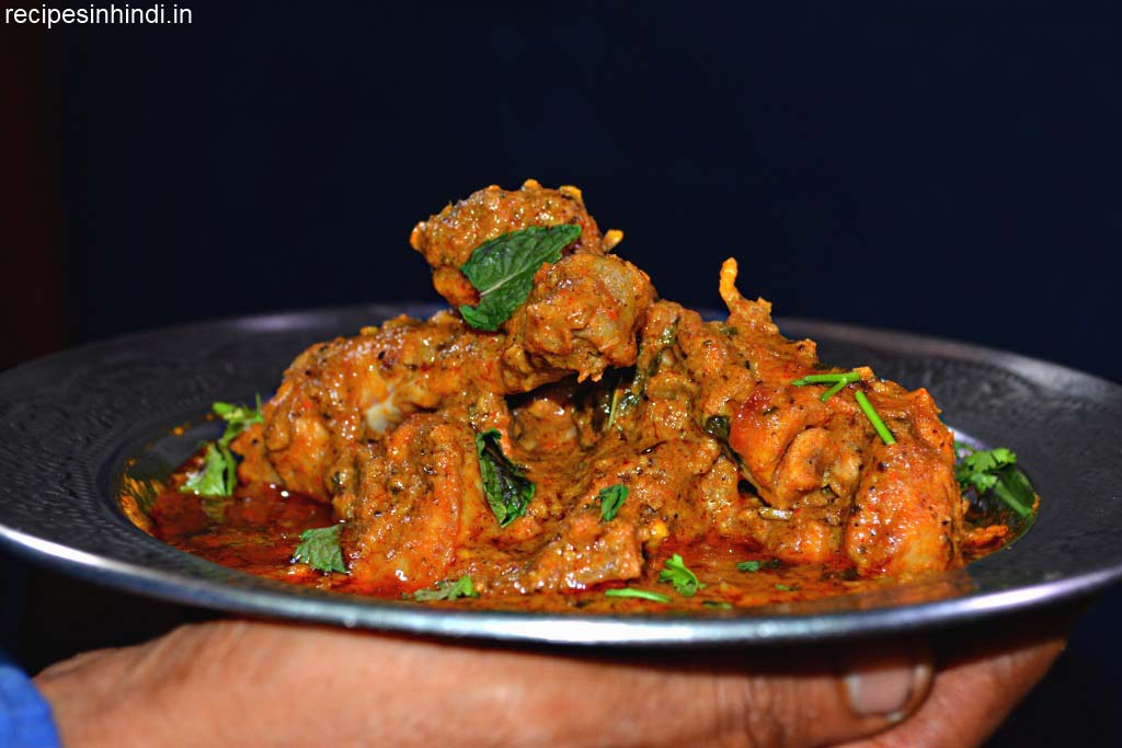 Home made Dum Ka Chicken Recipe in Hindi.