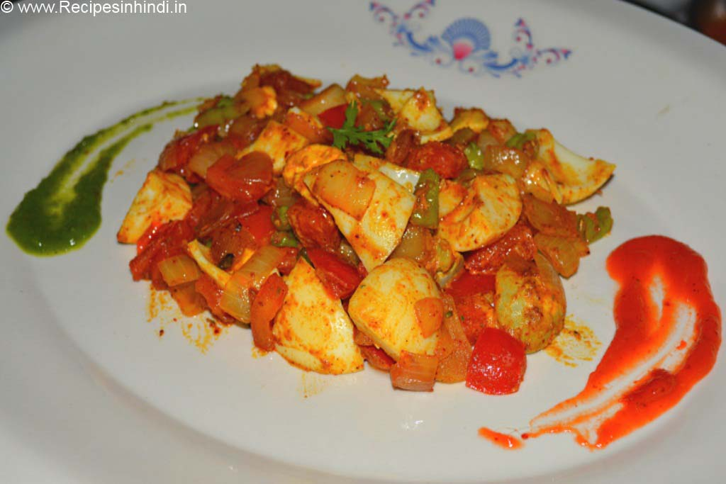 Home made Egg Ghotala Recipe in Hindi.