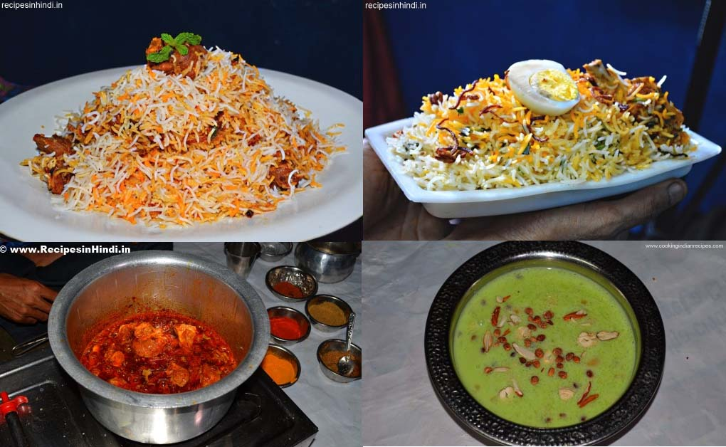 Ramzan Eid Recipes.