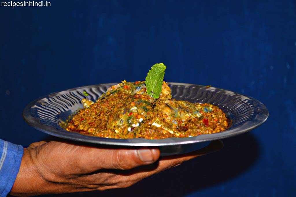 Home made Fish Masala Recipe in Hindi.