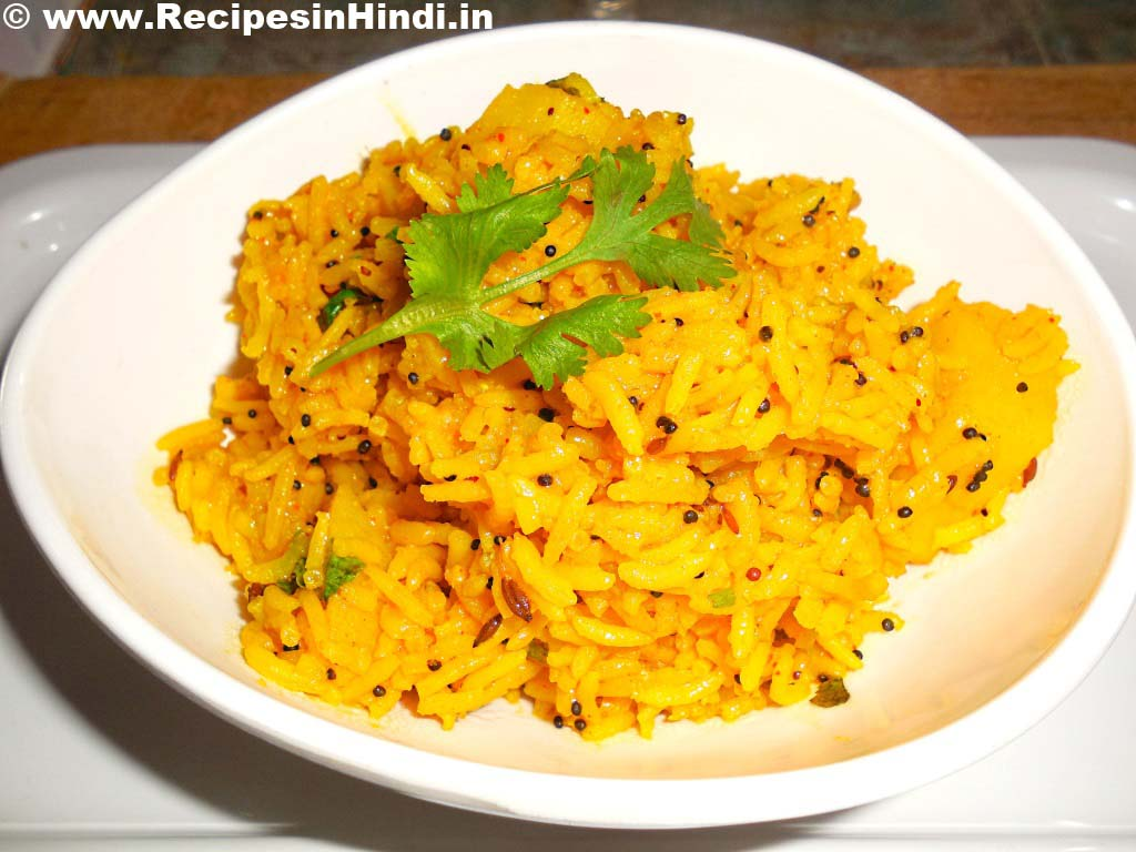 Home made Fried Rice Recipe in Hindi.