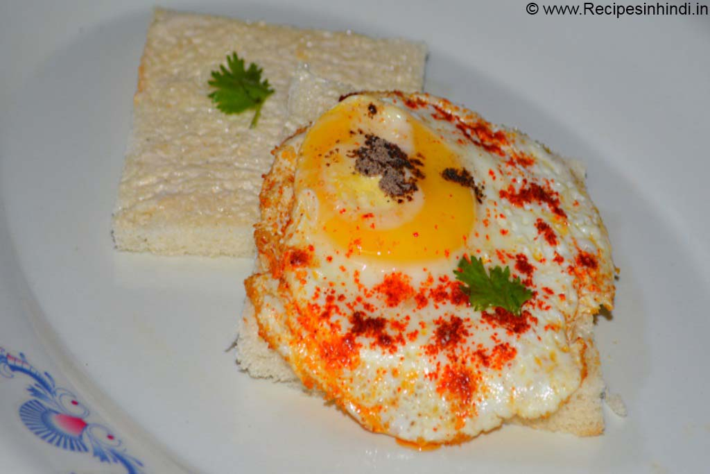 Home made Half Fry Egg Sandwich Recipe in Hindi.