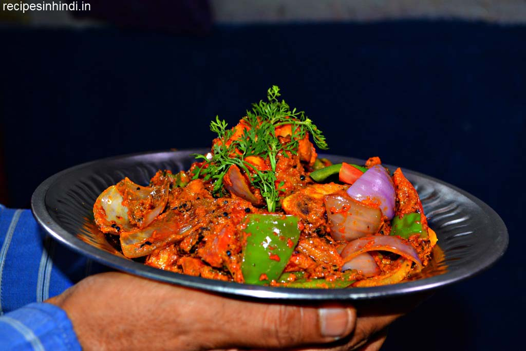 Kadai Chicken Recipe in Hindi.
