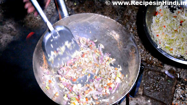 Home Made Chinese Bhel Recipe in Hindi.
