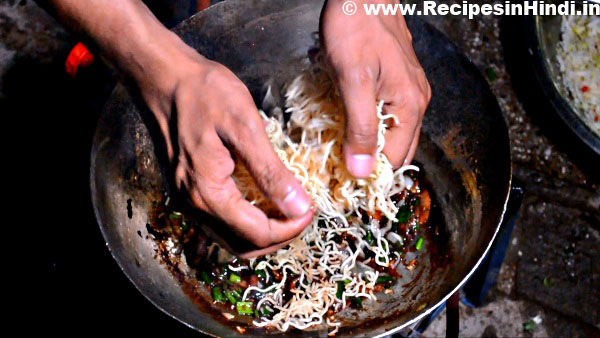 How to Make Chinese Bhel Recipe in Hindi.