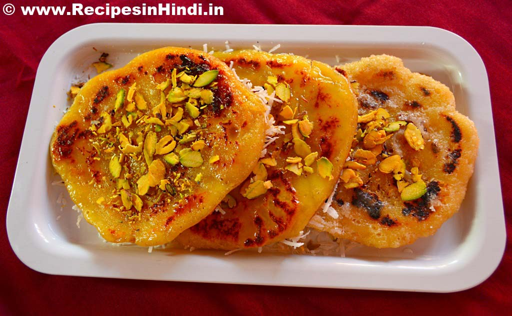 Home made Malpua Recipe in Hindi.