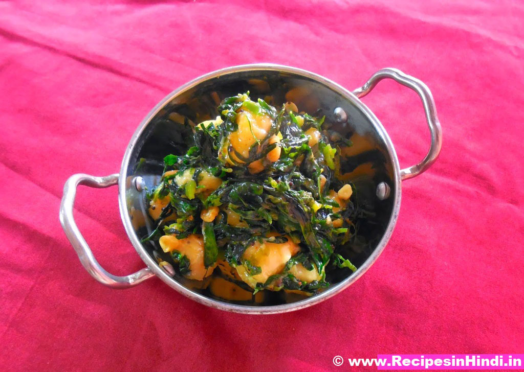 Home Made Methi Kela Subzi Recipe in Hindi.