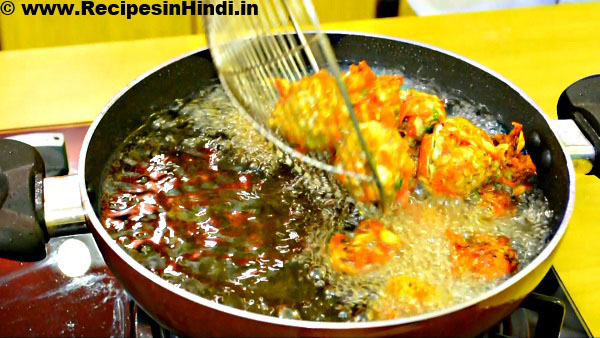 How to Cook Veg Manchurian Recipe in Hindi.