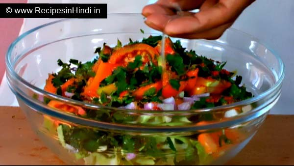 Home Made Onion and Cabbage Salad Recipe in Hindi, Best Salad Recipe, Cabbage Salad Recipe, Quick Cabbage salad Recipe.