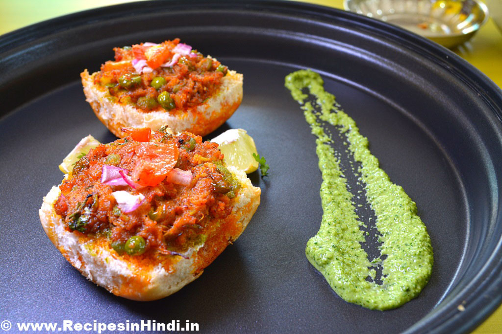 पाव भाजी टोस्ट | Pav Bhaji Toast Recipe | Bhaji Pav Recipe in Hindi.