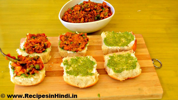 Home Made Pav Bhaji Toast Recipe in Hindi.