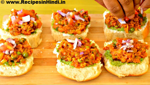 How to Make Pav Bhaji Toast Recipe in Hindi.