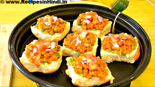How to Cook Pav Bhaji Toast Recipe in Hindi.
