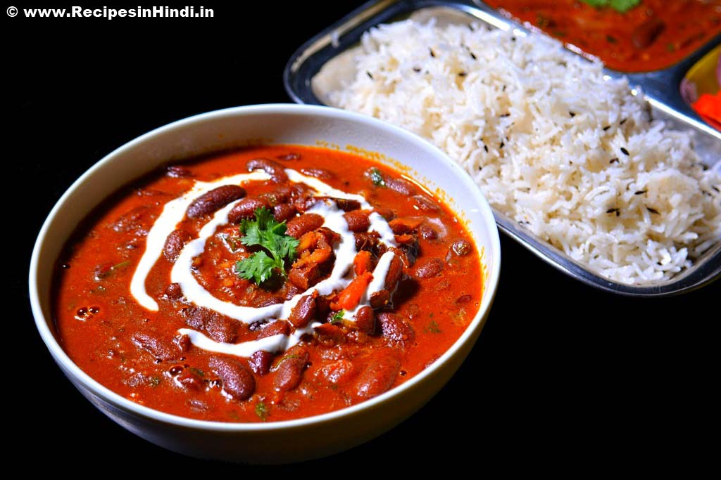 How to Make Rajma Recipe in Hindi, Punjabi Curry Recipe in Hindi, Rajma Chaval Recipe in Hindi.