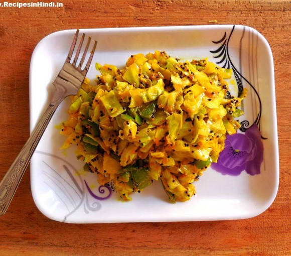 How to Cook Stir Fried Cabbage Salad recipe in Hindi, Kobi no Sambharo Recipe,Cabbage Recipe, Indian Salad Recipe, Indian Vegetarian Salad Recipe.