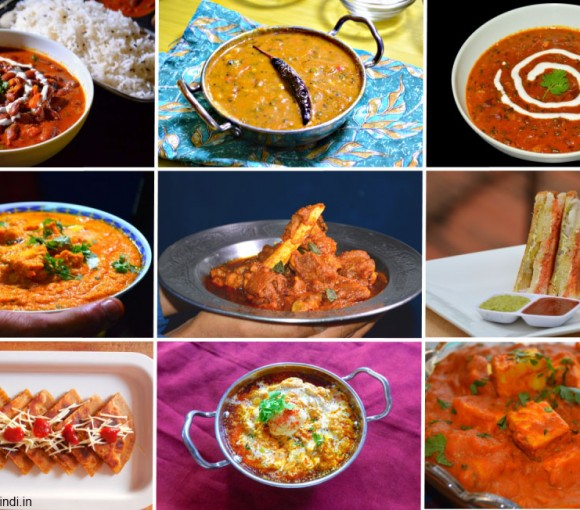 Best 18 Punjabi Recipes. special paneer recipes.