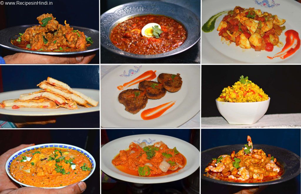 Best 32 Hyderabadi Non veg Recipes in Hindi, indian non veg. dishes.