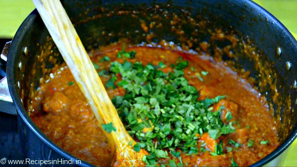 best paneer butter masala north indian recipe.