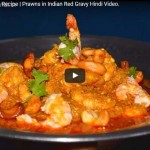 Prawns Curry with Cashew nuts | Hindi Video Recipe.