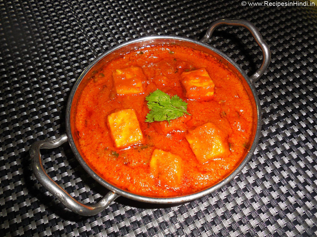 Shahi Paneer Recipe, best paneer recipe, easiness to understand.
