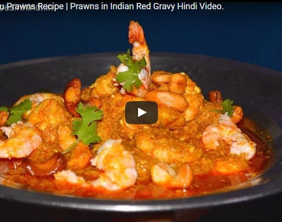 Coconut Kaju Prawns Video Recipe Photo, indian sea food recipe.