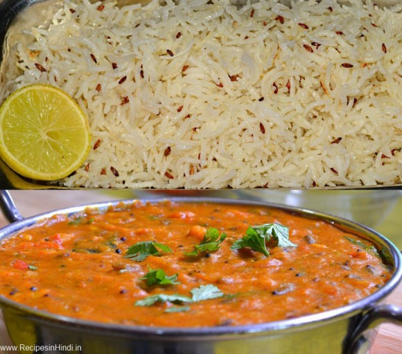 Dal Fry Jeera Rice Recipe. most famous dal chaval recipe.