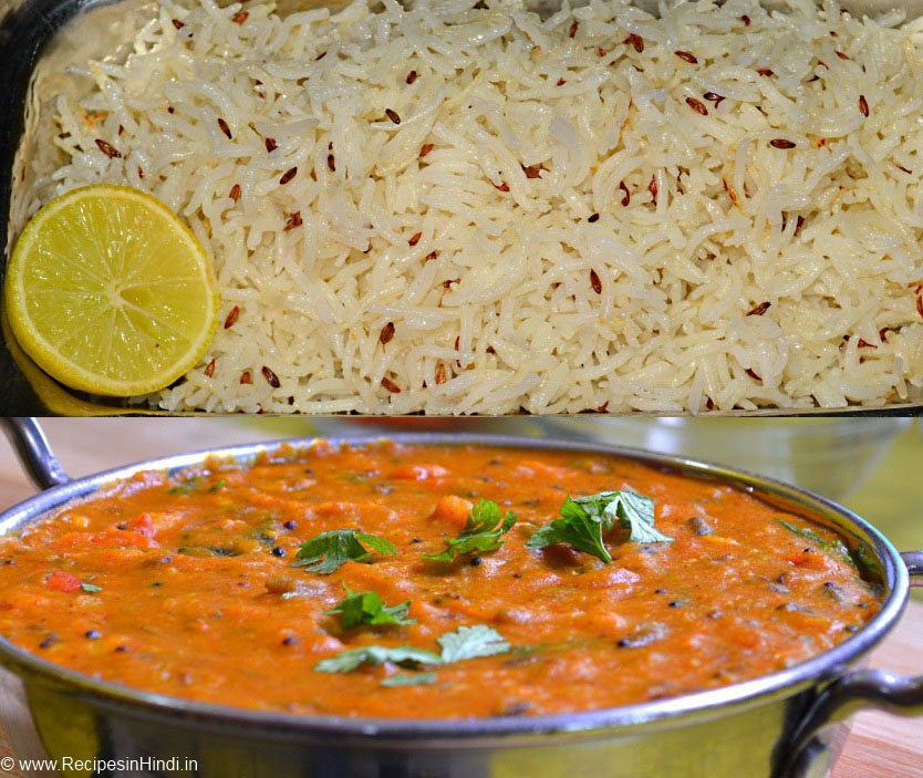 Dal Recipe ,  Dal Fry Jeera Rice Recipe. most famous dal chaval recipe.