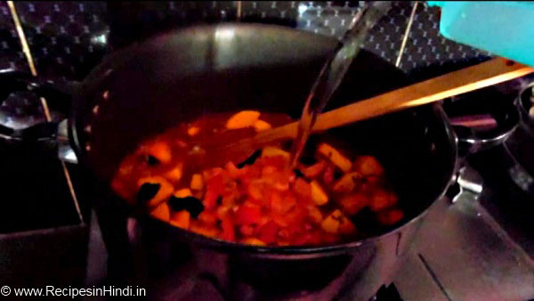 Aloo ka Jhol Recipe in Hindi. Potato Recipes. Potato Curries. Indian Curry Recipe.