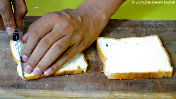 Sweet Sandwich Recipe in Hindi. Coking Without Fire Recipe. Indian Sandwich Recipe.