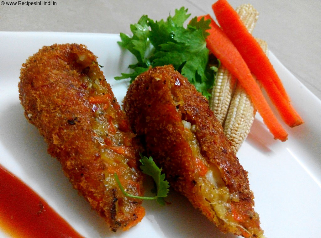Veggie Fingers Recipe in Hindi. Vegetable Fingers Recipe. Veg Fingers Recipe. Kids Recipe.