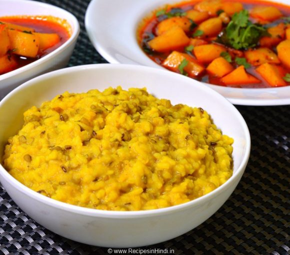 Moong Dal Khichadi Recipe in Hindi. Gujarati Khichadi Recipe. Rice and Dal Khichadi Recipe. Mung Dal Khichadi Recipe.