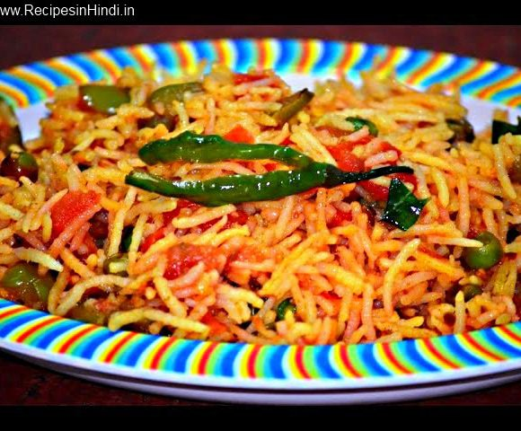 Bombay Tomato Pulao Recipe in Hindi, Bombay Tomato Rice Recipe, Indian Rice Recipe, Indian Pulao Recipe, Healthy Pulao Recipe.