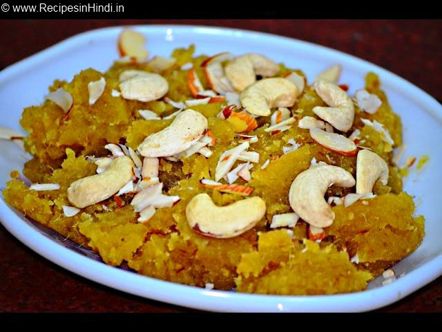 Shakarkandi ka Halwa Recipe in Hindi, Shakarkand ka Halva Recipe, Sweet Potato Halwa Recipe, Sweet Potato Pudding Recipe, Indian Sweet Recipe.