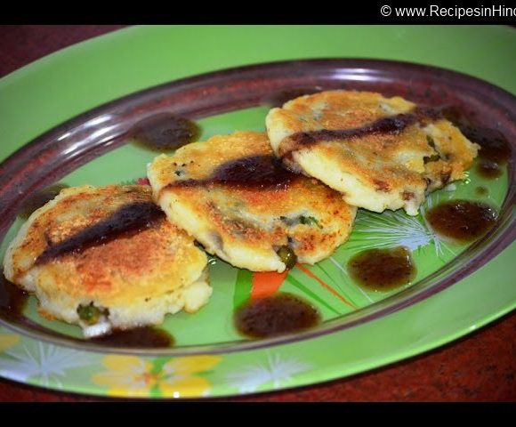 Aloo ki Tikki Recipe in Hindi, Aloo Tikki Recipe, Potato Tikki Recipe, Potato Patties Recipe, Potato Pattice Recipe, Indian Street Food Recipe, Indian Snacks Recipe.