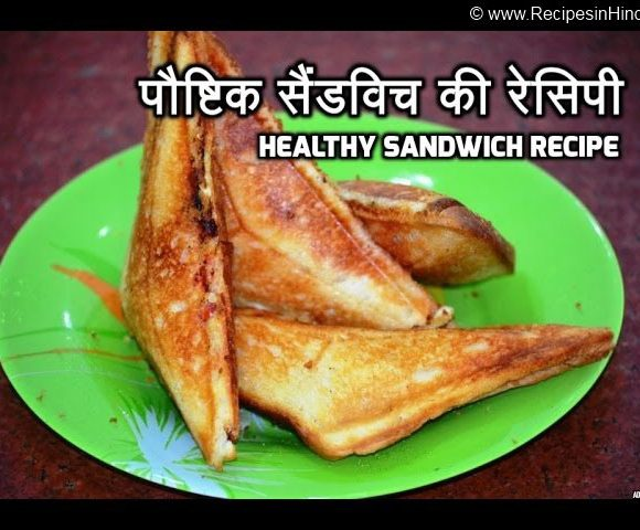 Healthy Sandwich Recipe in Hindi, Poshtic Sandwich Recipe, Cucumber Tomato Sandwich Recipe, Khire Aur Tamatar Ka Sandwich Recipe, Indian Sandwich Recipe, 5 Ingredients Recipe, 5 Minutes Recipe, Indian Fast Food Recipe.