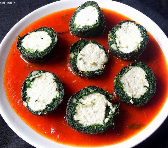 Shaam Savera Recipe in Hindi, Shaam Savera Curry Recipe, Shaam Savera Gravy Recipe, Palak Paneer Kofta Curry Recipe, Indian Curry Recipe, Indian Gravy Recipe.